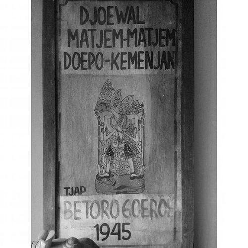 Menjan Bataragoeroe Berdirisedjak 1945 Klasik INDONESIA Lenovotography Pocketphotography Photostory Lzybstrd