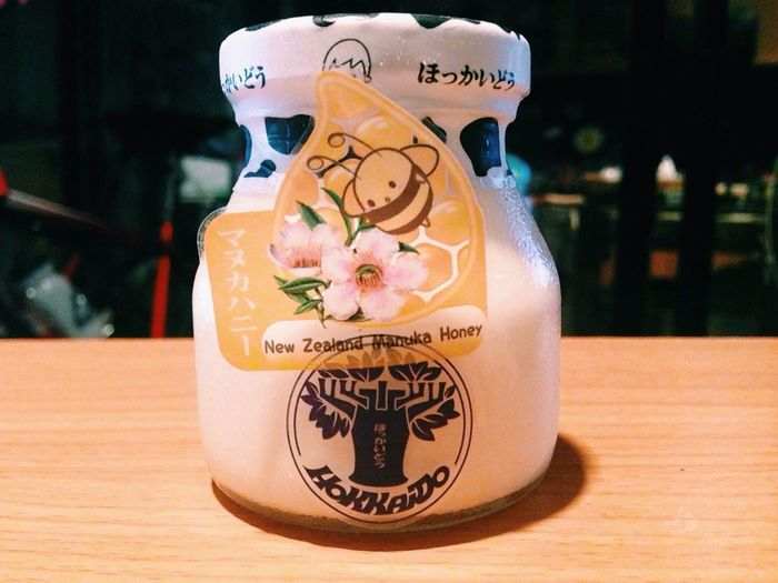 Yogurt Manukahoney Hokkaido Bangkok