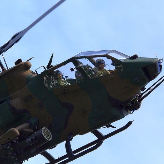 AH-1! AH-1 JGSDF Helicopter Flying