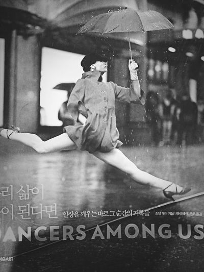 dancers among us be crazy