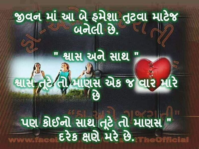 Aa First Eyeem Photo