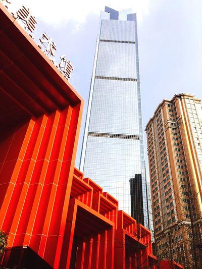 Hi! 繁华的重庆市中心