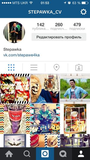 Check This Out That's Me Hello World MyInstagram Myinsta