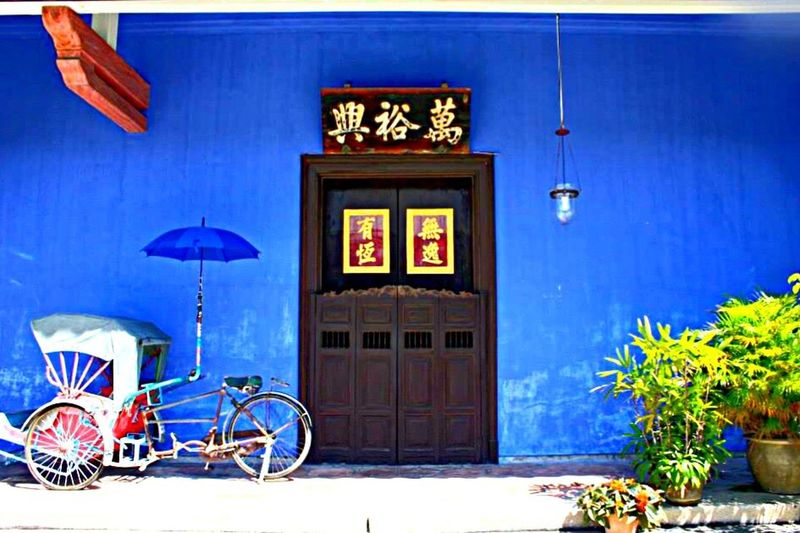 I love Blue Mansion CheongFattTzeMansion Penang Penang Malaysia Travel Photography Tourist Attraction  Must See Georgetown Georgetown Penang ASIA Wanderlust Wandering Around Aimlessly EyeEm Malaysia Peranakan