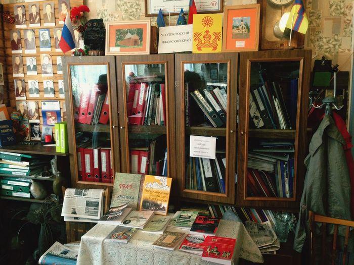 Ingria Inkeri Museum Historical Books