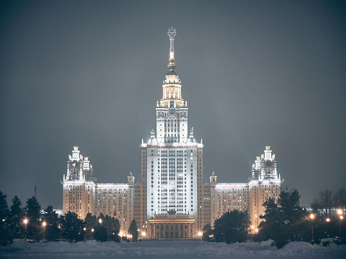 Moscow state university. main building in the wintertime evening.