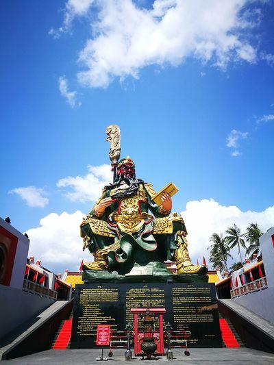 Guanyu Koh Samui