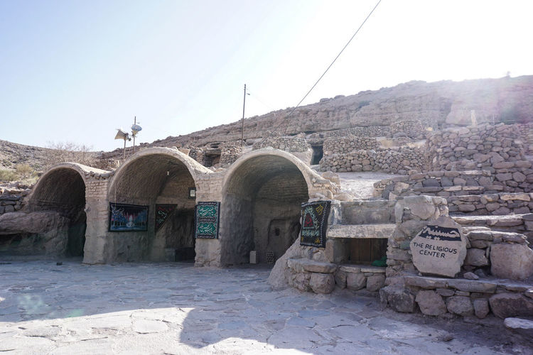 Travel Destinations Travel Photography Iran Shia Community Nomadic Zoroastrian Islamic Architecture Architecture Built Structure Sky Building Exterior Day Nature Arch Building Sunlight History Clear Sky The Past Outdoors Mountain Ancient Travel Tourism Ancient Civilization