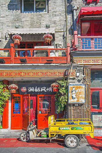 Asian  Asian Culture Beijing Beijing China Beijing Scenes Transportation China E-mobile E-mobility E-mobilität Transportation Vehicle Truck