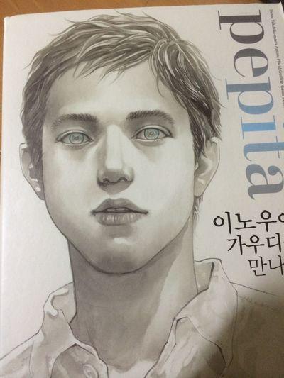 Pepita/Gaudi critical biography Art Design