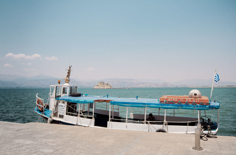 Boat Blue Boat Copy Space Greece Harbour Holiday Horizon Over Water Mare Mediterranean  Mode Of Transport Moored Nafplio Nautical Vessel Peleponnes Pier Port Scenics Sea Shore Sky Tourism Tranquility Transportation Travel Water