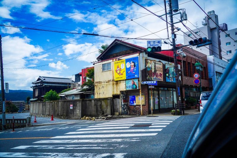 My Favorite part of Japan JJapan JJapan Photography sStreet cCinema oOld Japanese Style oOld Japan oOume City JJapanese Cartoon JJapanese Style sShowa  RRoad nNo People oOld Japanese Home