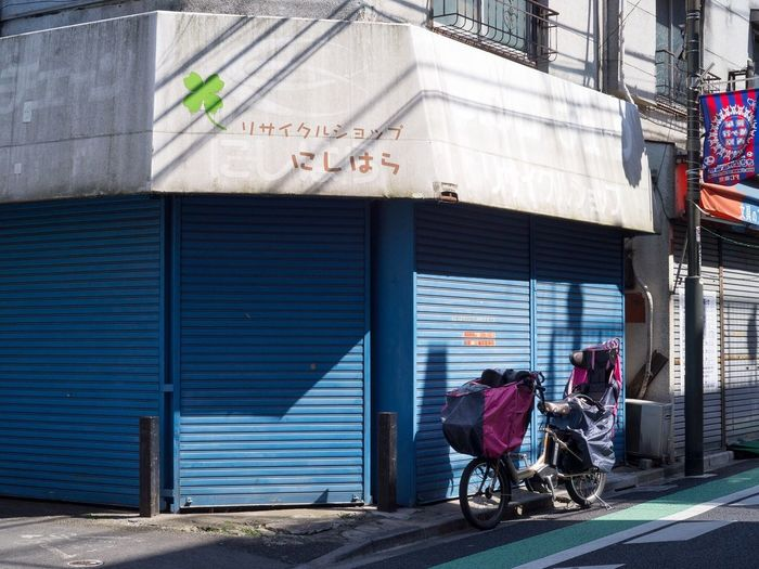 Architecture Day City Life Bicycle City No People Sunshine Sunny Day Sunny☀ Streetphotography On The Road Snapshot CityWalk Nishihara 西原 Tokyo Japan