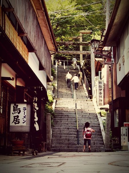 Japan Family Enjoy Life Hot-spring Town Stone Steps Holiday Challange Travel Steps