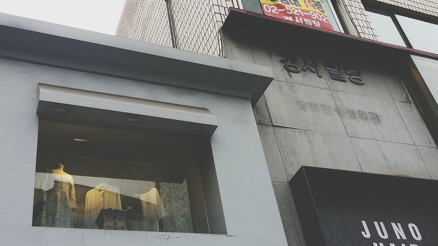 Building Architecture Seoularchitecture Koreaarchitecture Seoul Seoulspring2017 South Korea