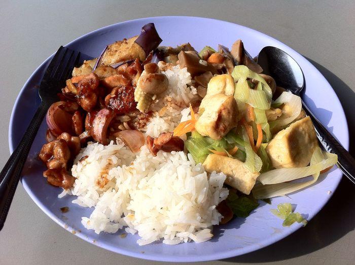 Rice Asian Food