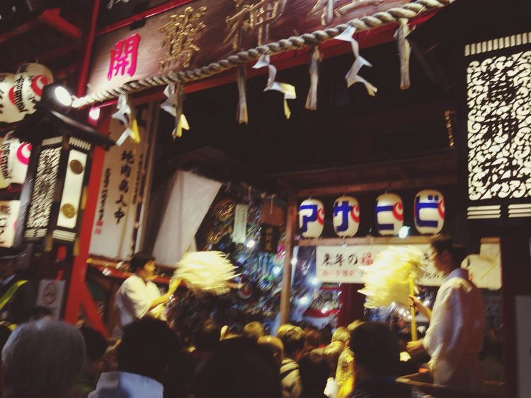 シャンシャン♪ 酉の市 Japanese Culture