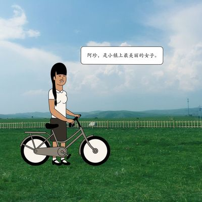 Zhen is the most beautiful girl all around the town. Cartoon Funny