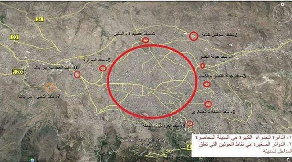ارفعوا_الحصار_عن_تعز EndTaizSiege FinTaizSiège EndTaizBelagerung صورة جوية توضح كيف تحاصر مليشيات الحوثي مدينة تعز