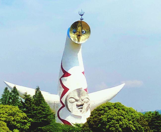 TAROOKAMOTO Taro Okamoto 岡本太郎 Tower Of The Sun 太陽の塔 Art And Craft Representation Human Representation Creativity Sculpture Sky Plant No People