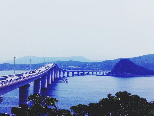 Travel Tsunoshima Japan Bridge