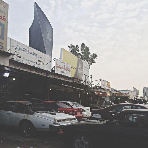 GoodEvening Weekend Project EyeEm First Eyeem Photo EyeEm Best Shots