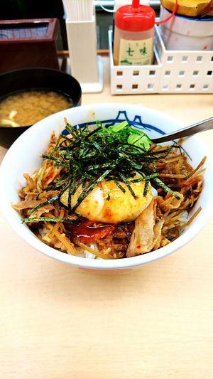 Gyudon Japanese Food