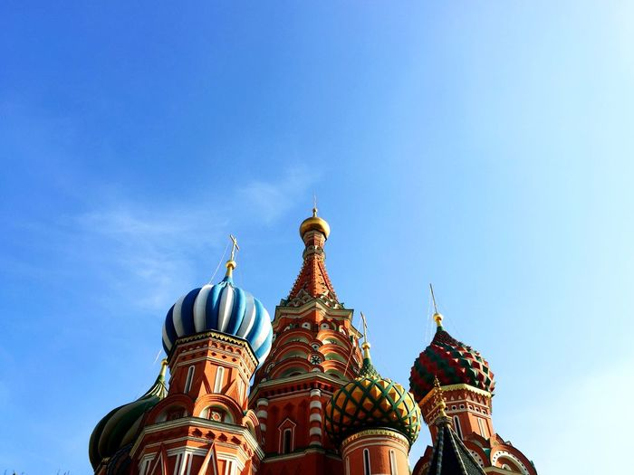 Low Angle View Of St Basil Cathedral Against Sky