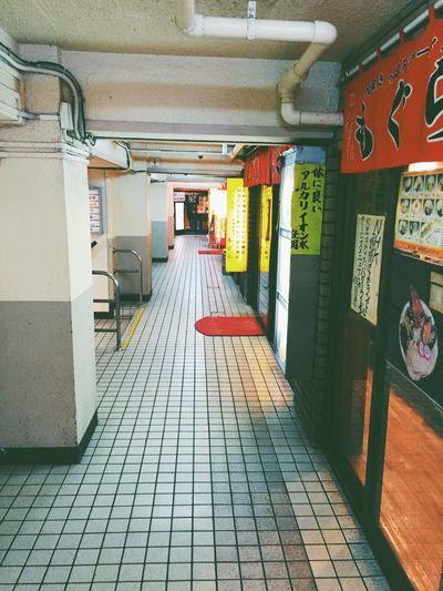 Alley Alleyway Day Food Indoors  Japan No People Restaurants Travel