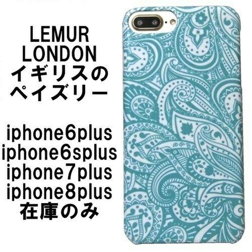 Iphone8plus セレクトショップレトワールボーテ Facebookページ レトワールボーテ IPhone7Plus IPhoneケース Iphonecase アイフォン ペイズリー アイフォンケース No People