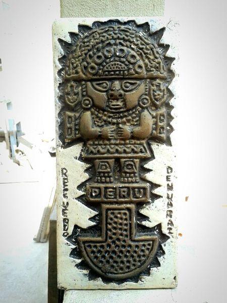 Inti Tumi Peru