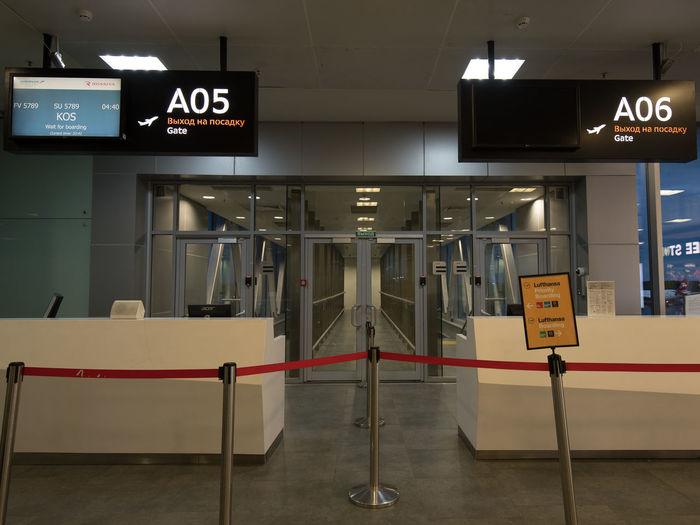 Waiting for boarding Airport Artificial Illumination Door Indoors  No People Pulkovo Saint Petersburg
