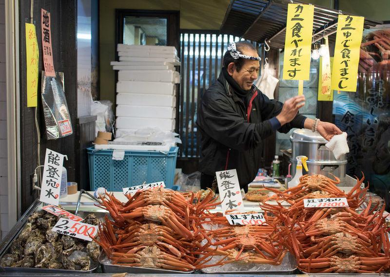 Japanese Fish Market at Nagoya, Japan Delicious Food Photography Fresh Market Freshness Japan Japanese  Japanese Culture Japanese Food Japanese Market Japanese Restaurant Japanese Style Market Nagoya-shi Retail  Seafood Seafood Market Street Photography Taraba