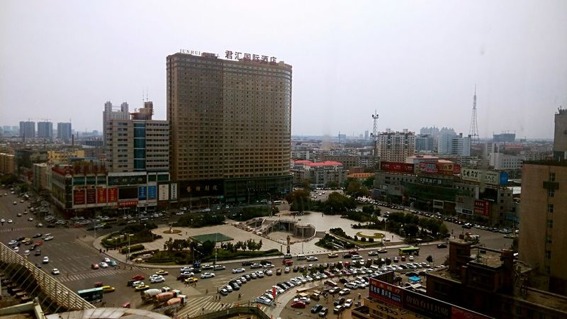 City View  Qiqihar China