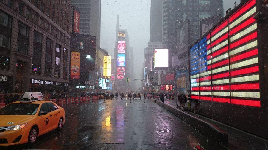 City Wet