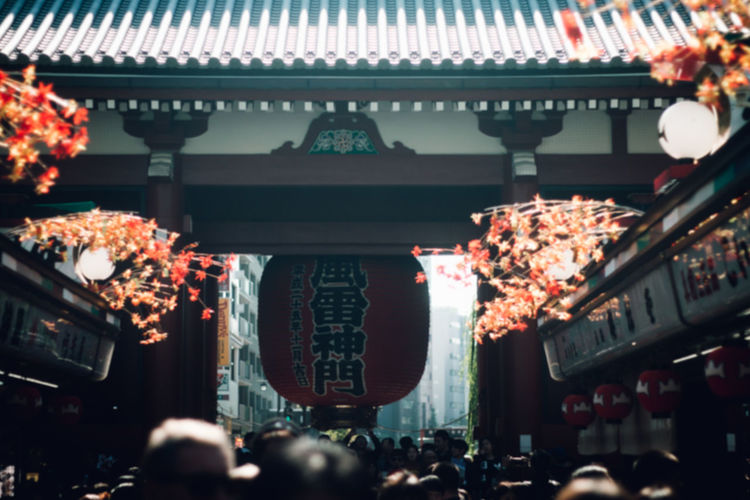 Daytime Japan Japan Lovers Japanese Culture Shrine TOKYO TOKYO Old Meets New Tokyo Tourist Travel Unknown Japan Worship Architecture Asakusa Building Exterior Built Structure Day Enjoying Life Journey Large Group Of People New Vintage Nostalgia Outdoors People Real People Sensoji Sensoji Temple  Temple Tourism Travel Destinations Traveler Stories From The City Adventures In The City The Traveler - 2018 EyeEm Awards The Architect - 2018 EyeEm Awards
