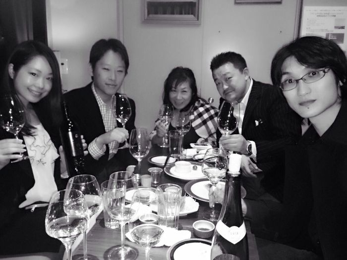 Nihonshu Fun Meeting!vol.1