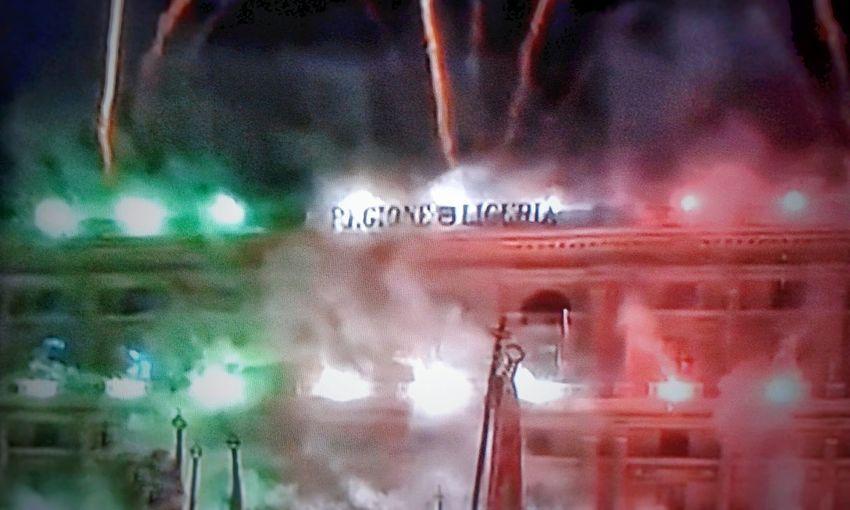 Festa della Repubblica in concomitanza con la Regata delle Repubbliche Marinare. Flag Italian Flag Lights Festa Della Repubblica Italiana Repubbliche Marinare Celebration Mobilephotography Smartphone Photography S3 Mini Tv Screen Capture City Illuminated Neon Communication Text