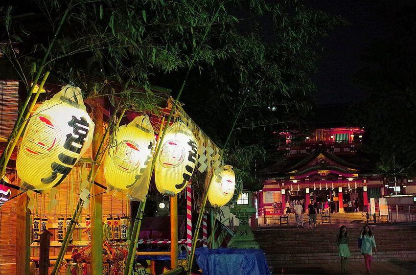 富岡八幡宮例大祭 御神輿120基の連合渡御は17日。無事を祈願。 Introducing Culture Of Japan Which Must Be Left To The Future…… 未来に残す日本の文化 お祭り Festival Carnival