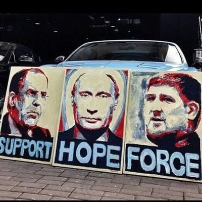 путин Кадыров сила