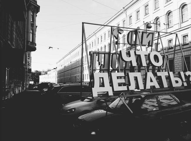 Blackandwhite Streetphoto_bw EyeEm Bnw Black & White