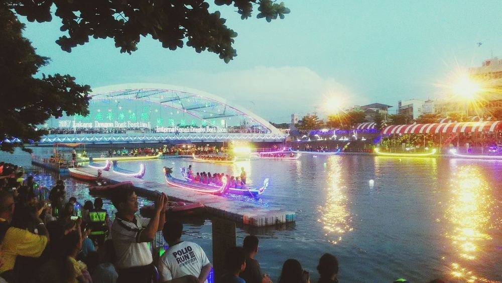 Dragon Boat Festival Taiwan
