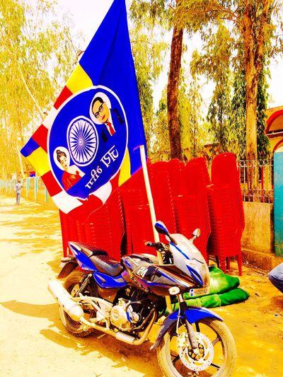 Jai Bhim Bike