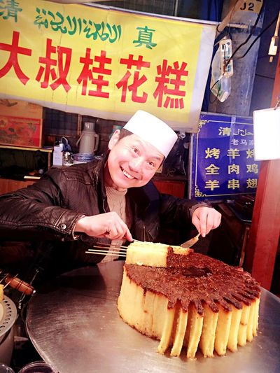 大叔桂花糕
