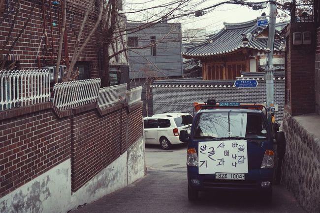 Sonyalpha5100 Korea Seoul_korea Bukchon Hanok Village Photo Sony