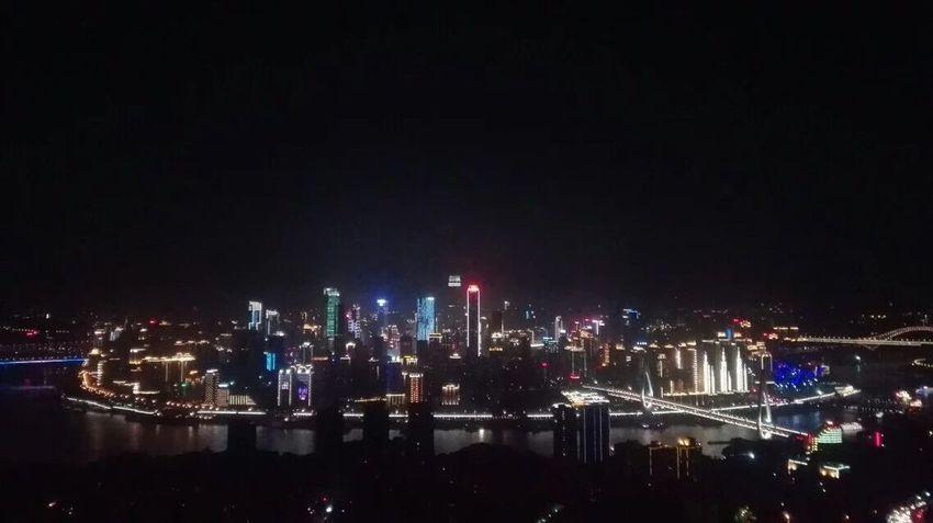 Cities At Night 中国重庆 Chongqing China Chin chinacitycity