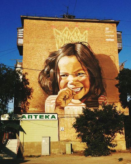 Princess. Steetart Princess Art Wall Graffiti Urban City