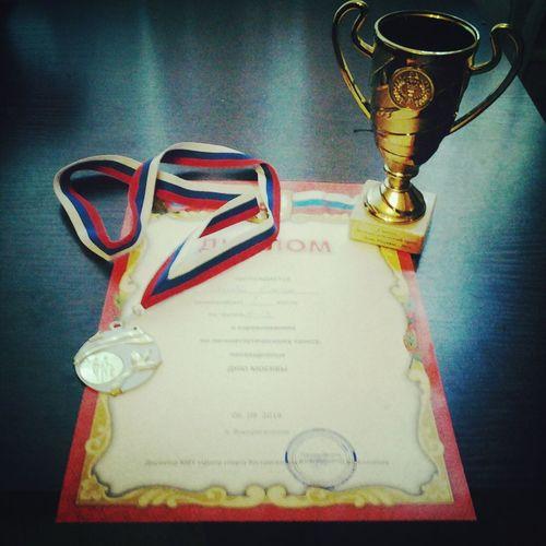 Diplom кубок медаль