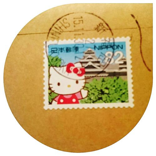 Japanese Stamp From You To Me