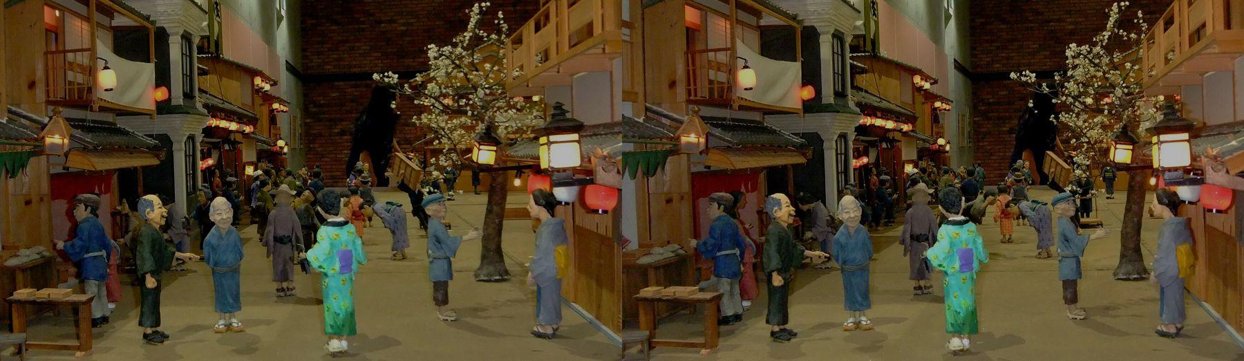 南條亮 Diorama Figure Doll Dollphotogallery DollPhotography Doll Photography 3dpicture 3D Photo 3D